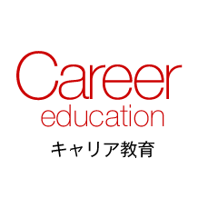 Career education事业教育