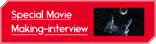 Special Movie Making-interview