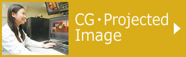 CG、Projected Image