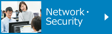 Network、Security