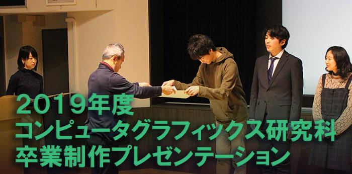 【CG 연구과】졸업제작 프레젠테이션