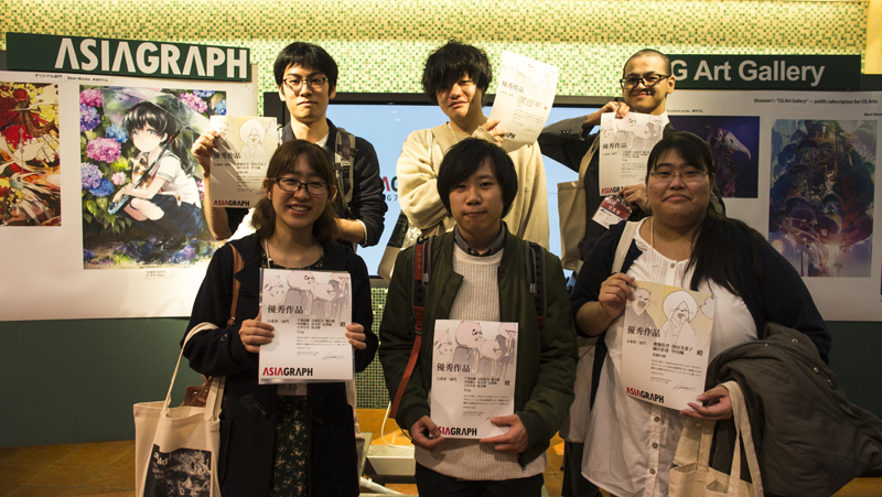 Student team 2 work of animation graduate course wins award for excellence in ASIAGRAPH 2018 in Tokyo