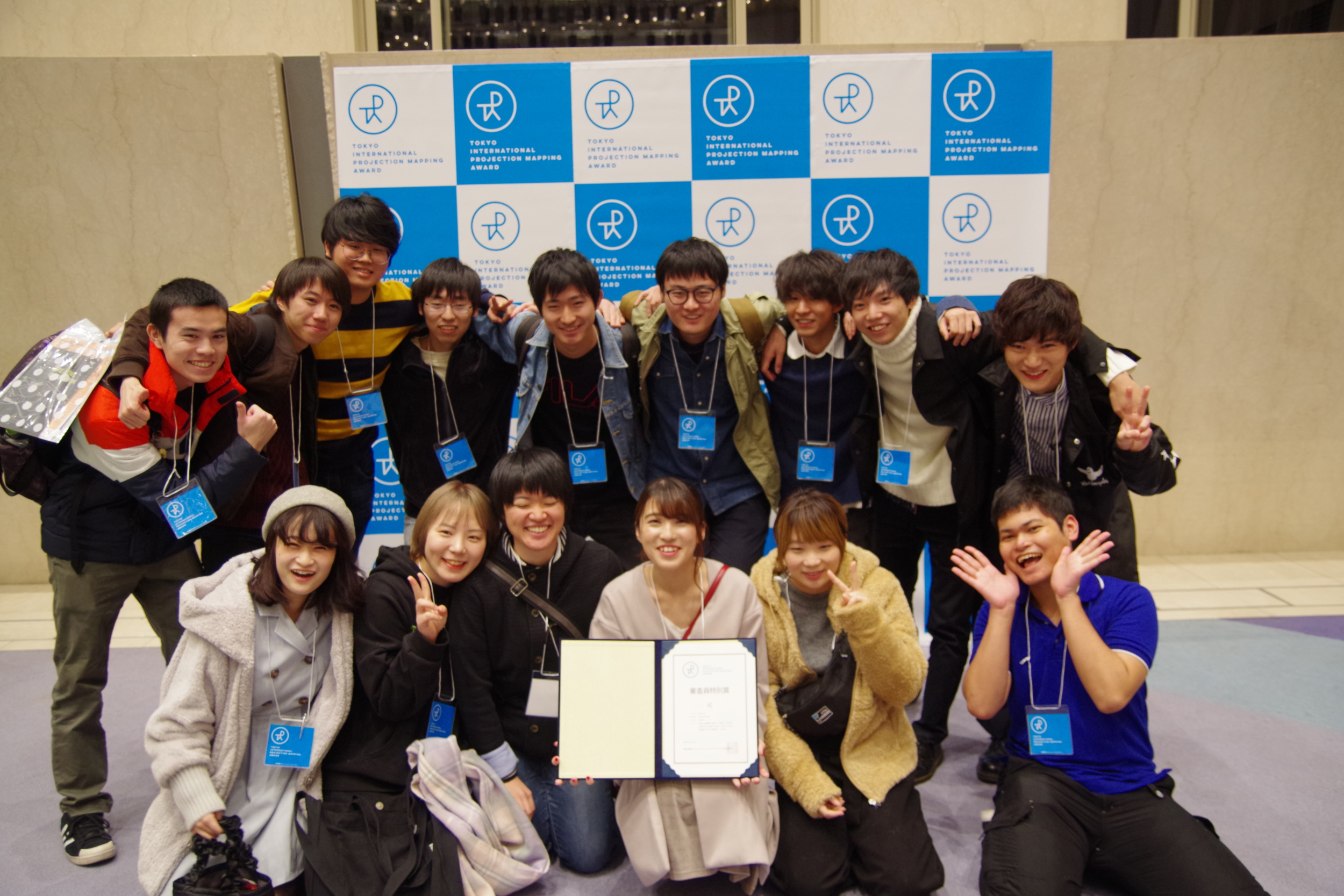 We won judge special prize in Tokyo international projection mapping Award Vol.3!