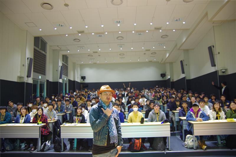 Một bài giảng đặc biệt của ông Ishii, Sony hình ảnh công trình đã được tổ chức.