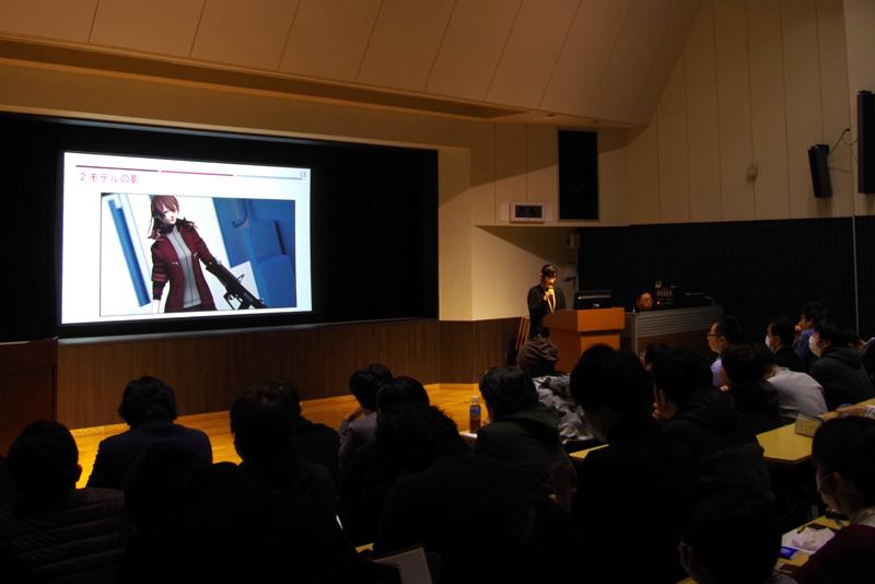Đồ họa máy tính xúc tiến trình bày sản xuất đã được tổ chức.
